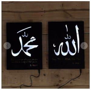 7 Lampu Kaligrafi Terindah Lafadz Allah Dan Muhammad