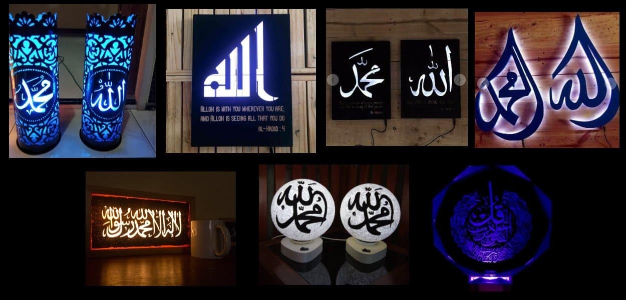 motif lampu kaligrafi terbaik lafadz allah dan muhammad