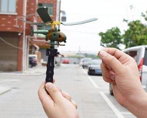 helikopter tarik