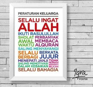 hiasan dinding motivasi islami