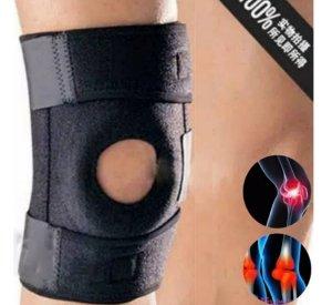deker lutut termurah pelindung dan pemanas