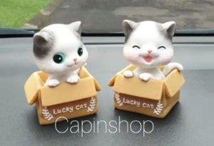 hiasan mobil pajangan dasbor lucky cat