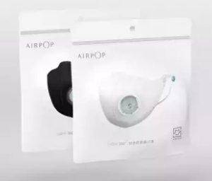 Xiaomi Mijia AirPOP Light 360