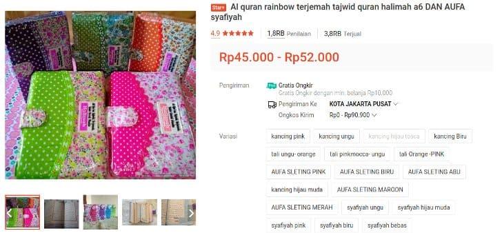 mushaf al quran rainbow kecil untuk wanita