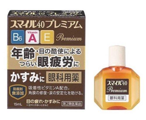 Lion Smile 40 Premium
