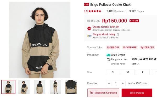 Erigo Pullover Obake Khaki